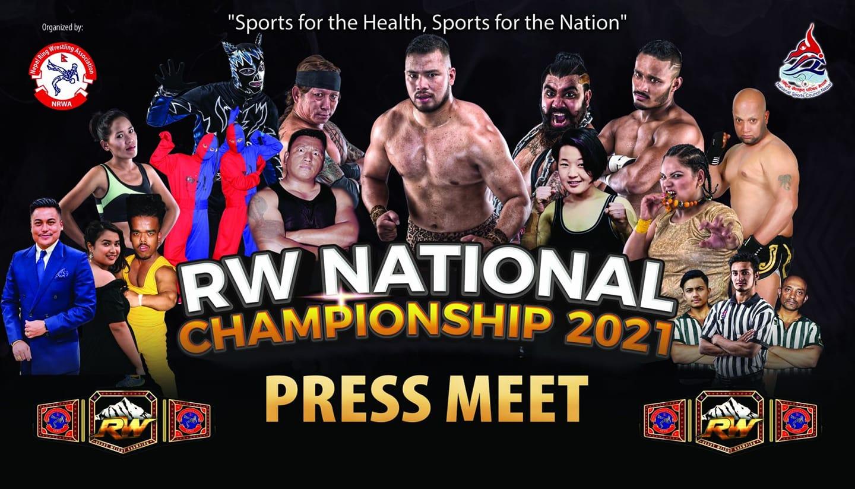wrestling 2021 nepal