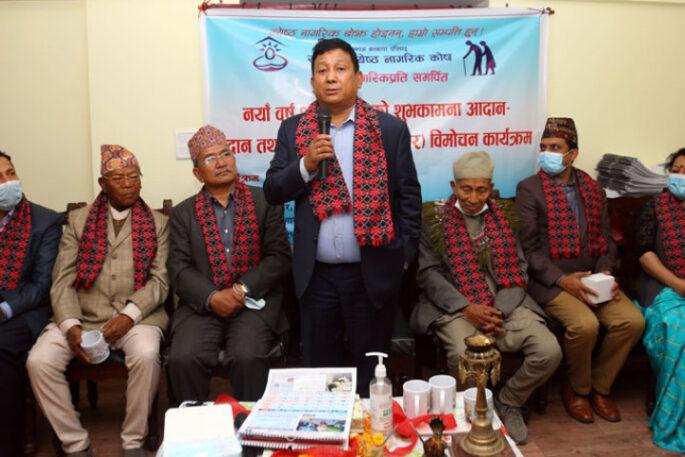 1618391822 Sancharmantri Lalitpur