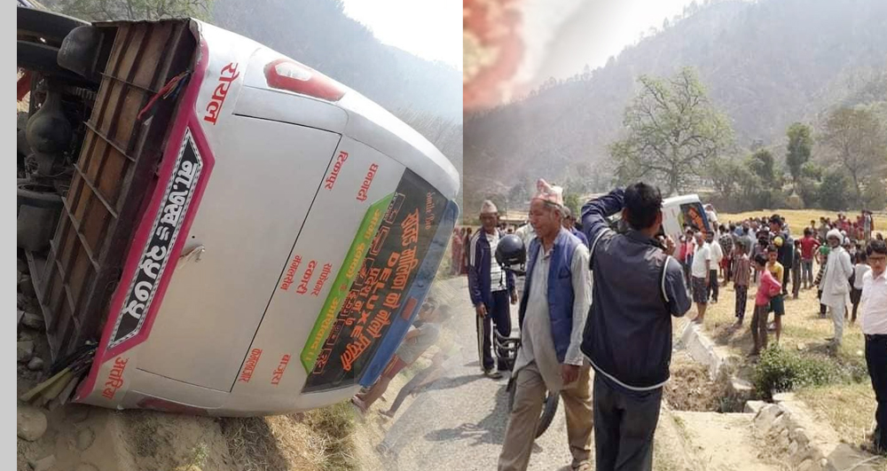 buss accident 29 20210409143955
