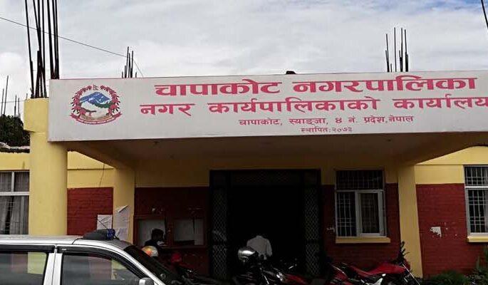 chapakot nagarpalika