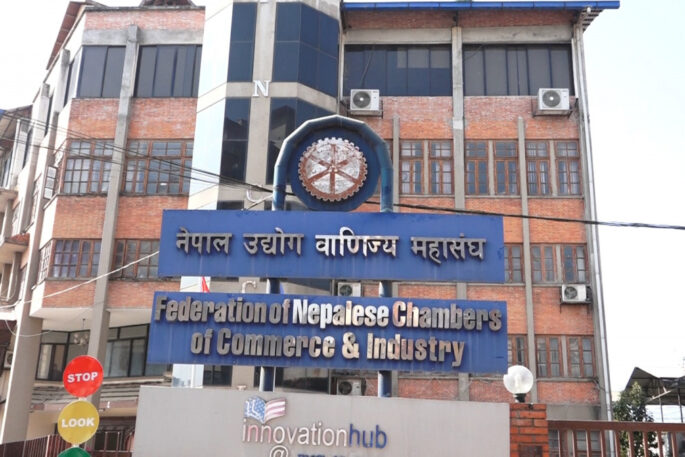 fncci chamber of commerce