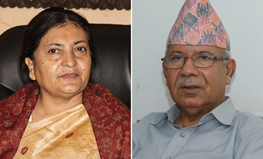 Bidhya bhandari and madhav kumar Nepal