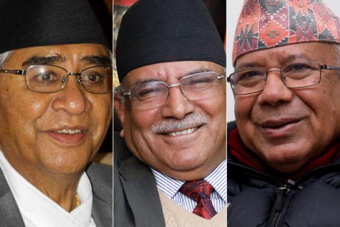 Deuba Prachand Madhav Nepal