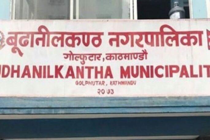 budhanilkantha municipality