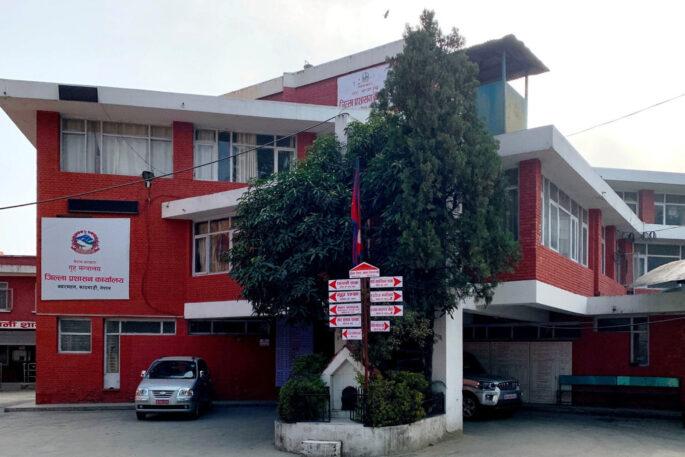 kathmandu cdo office