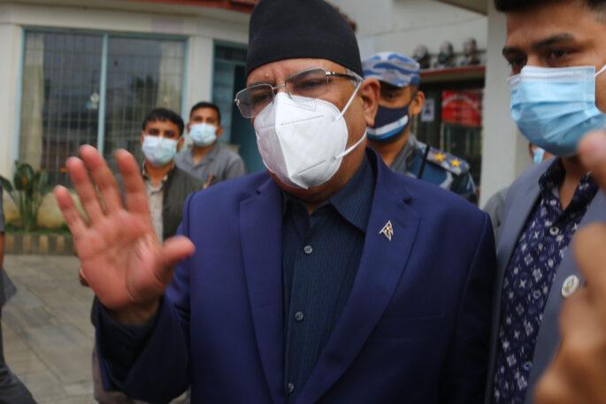 sthai kamiti baithak maoist