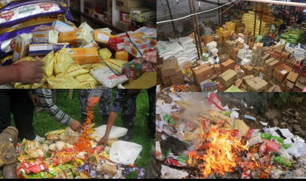 म्याद गुज्रेको खाद्य सामग्री नष्ट 1024x608 1