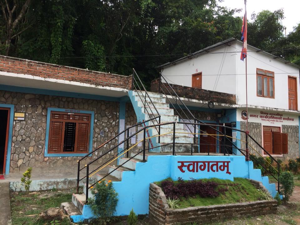 Bhimad metropolitan city