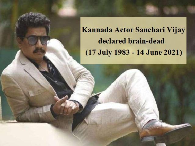 Kannada actor sanchari vijay dead