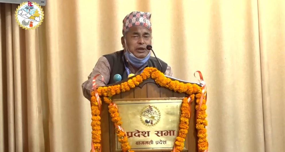 NC Samsad Narottam Baidhya