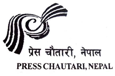 Press chautari Nepal 4YHu6thgqv