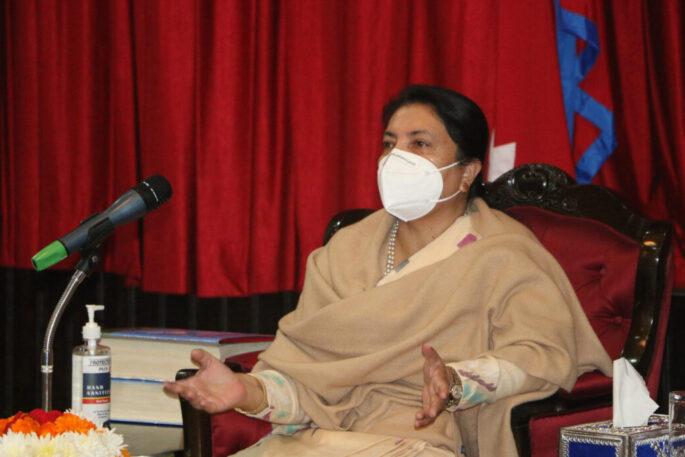 Rastpati Bidhya Bhandari