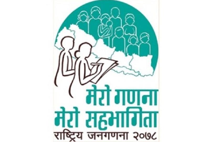 census logo7806