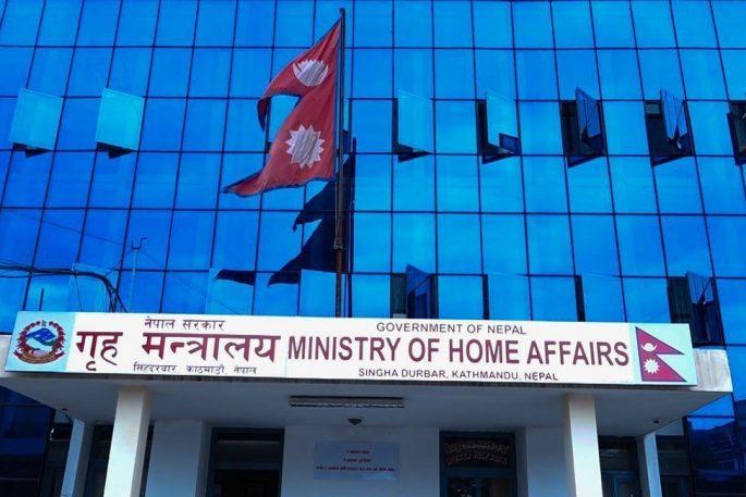 ministar home