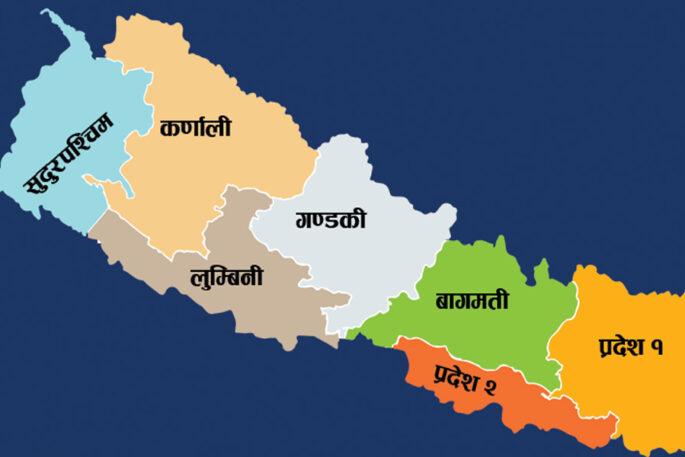 nepal pt2021 06 15 07 55 49