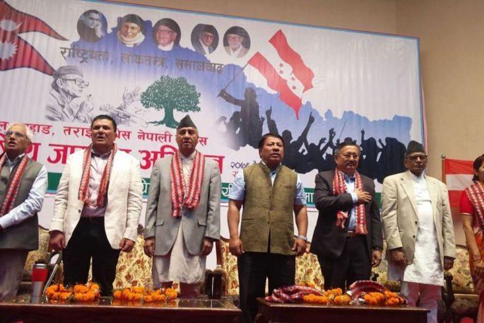 nepali congress jagaran 1024x623 1