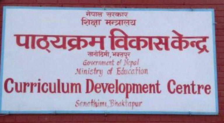 pathya kram 768x424 1