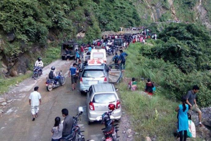 pkr baguung road