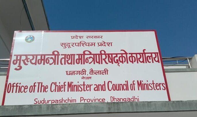 sudurpaschim pradesh cabinet 20210525073233