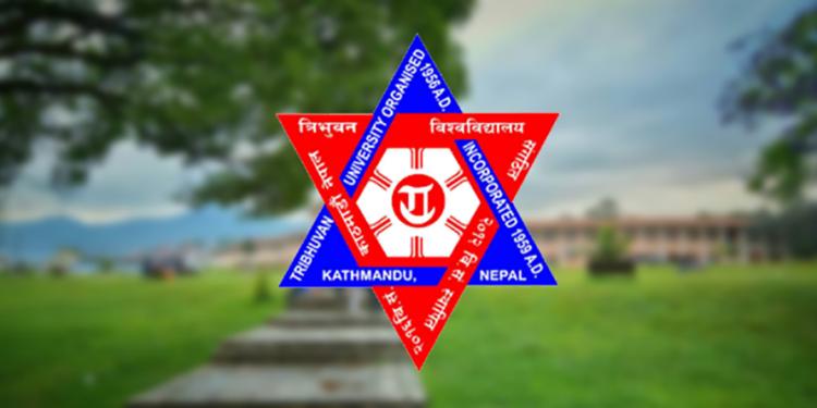 tribhuwan University 750x375 1