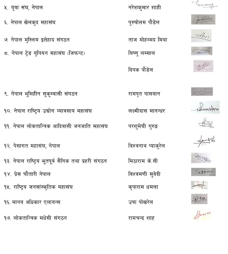 uml nepal faction