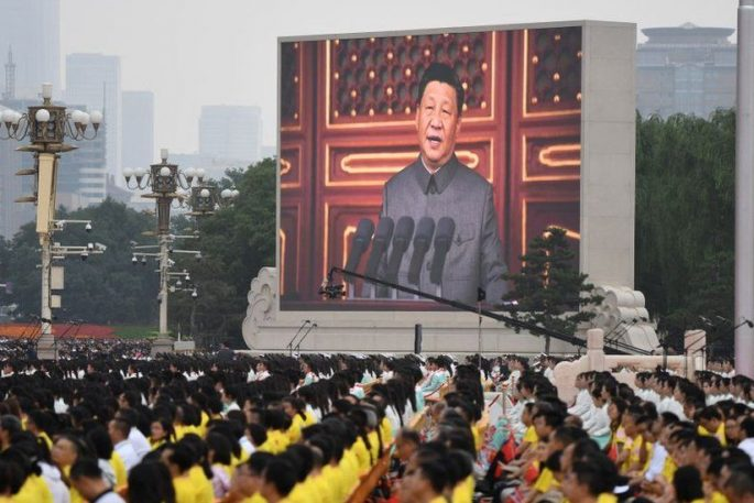 60dd32553fd01 China communist Founding Day