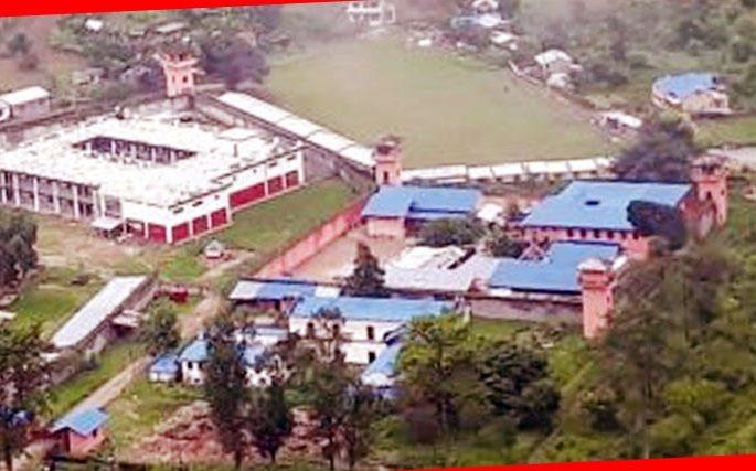 Bhimphedi Jail