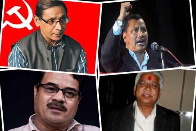 Biplob Baidhya four comunist