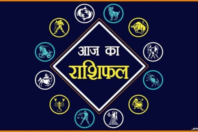 Horoscope New