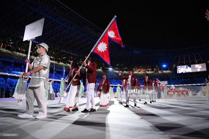 Nepali Olympians
