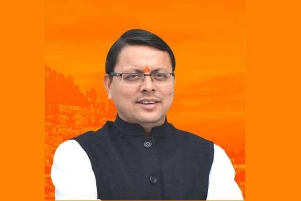 Pushkar ingh Dhami