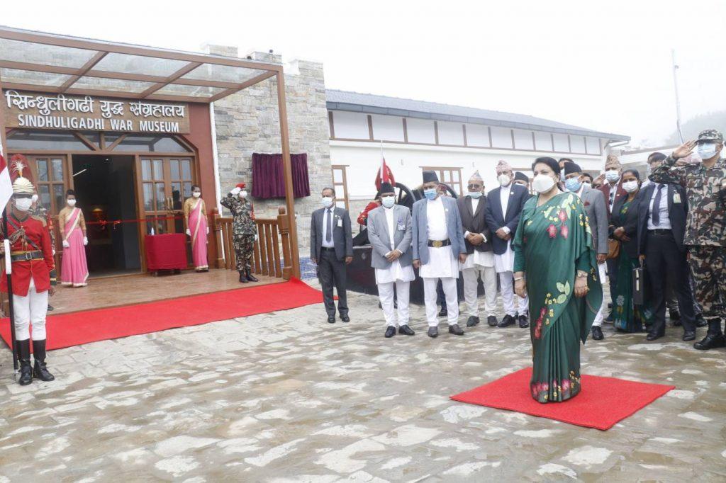 RatnaShrestha Sindhuligadi RSS 13 20210728092825 D3A9326 1024x682 1