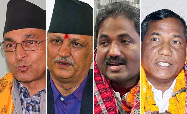 Top Bahadur lekhraj prabhu and Gauri shanker 69
