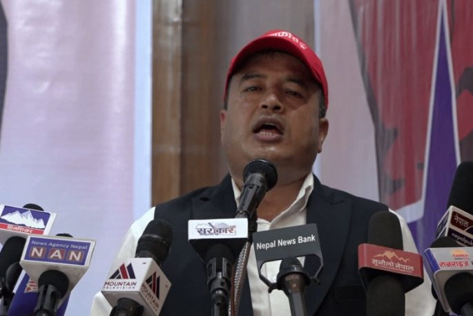 mahesh basnet youth force address