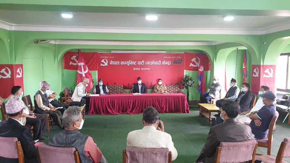 maoist center