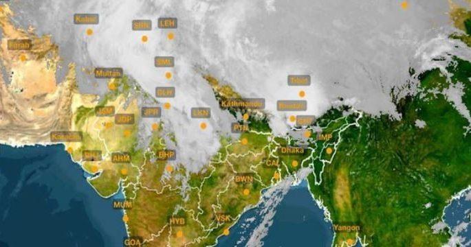 weather kathmandu