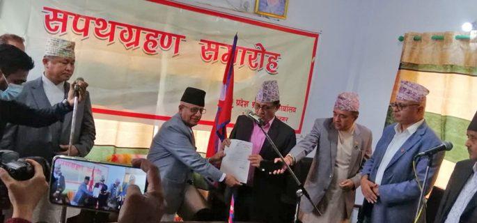 Bhim Acharya