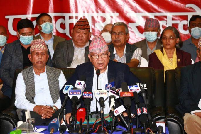 Madhav Nepald1629968864
