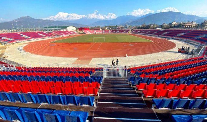stadium in Pokhara
