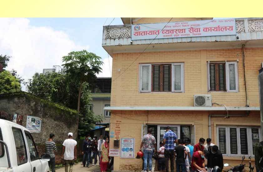 yatayat karyalaya chitwan