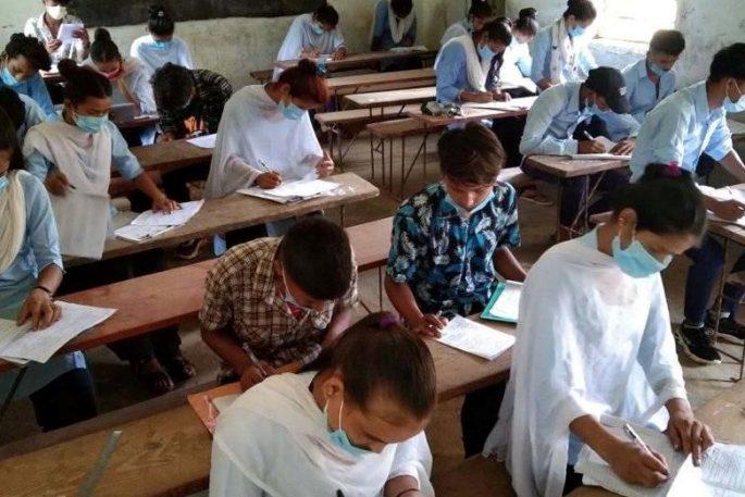 12 Exam