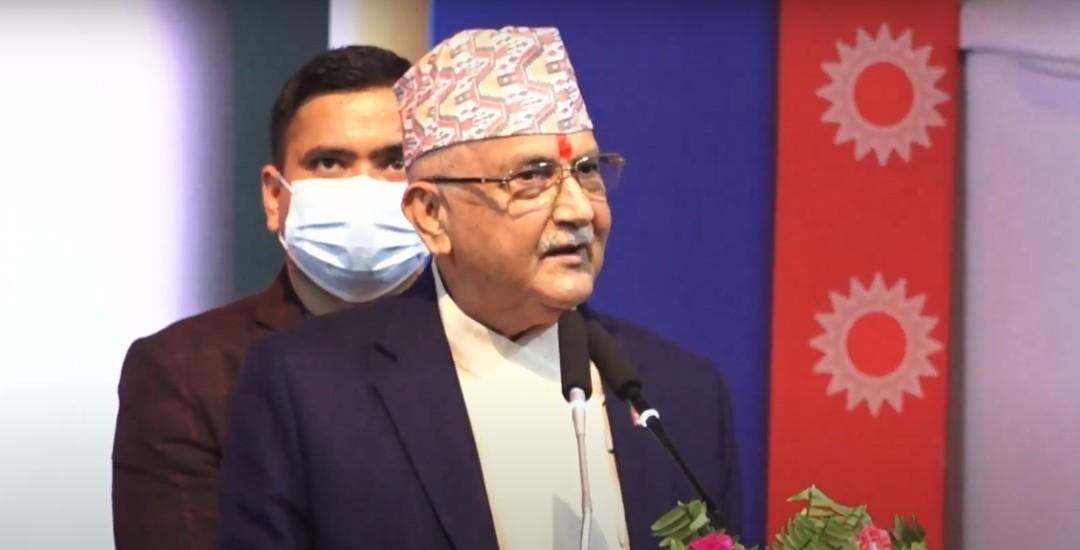 KP OLI Pokhara