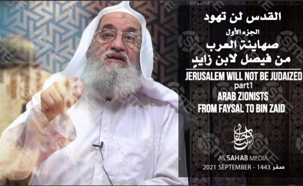 al jawahiri