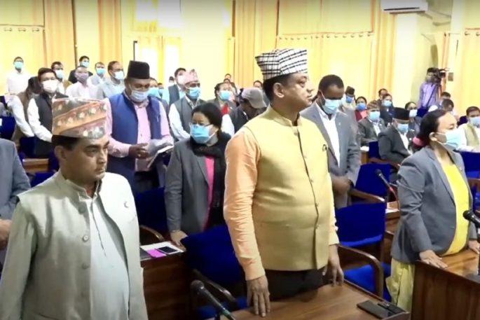 Bagmati Prades Sabha